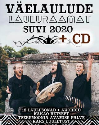Anna Hooandjas hoogu! Ilmub uus CD ja väelaulude Laulik!