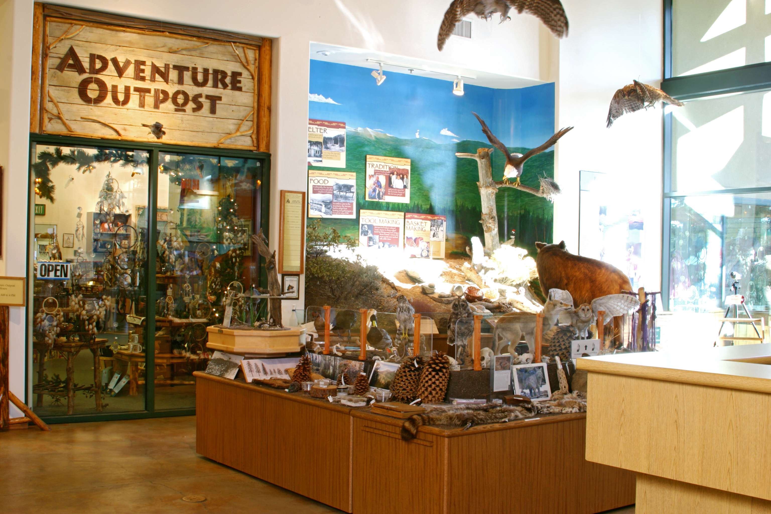 Discovery Ctr Gift Store