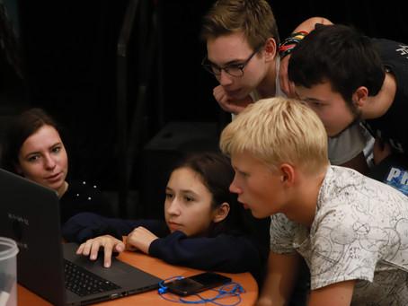 XIV Детская научно-практическая конференция