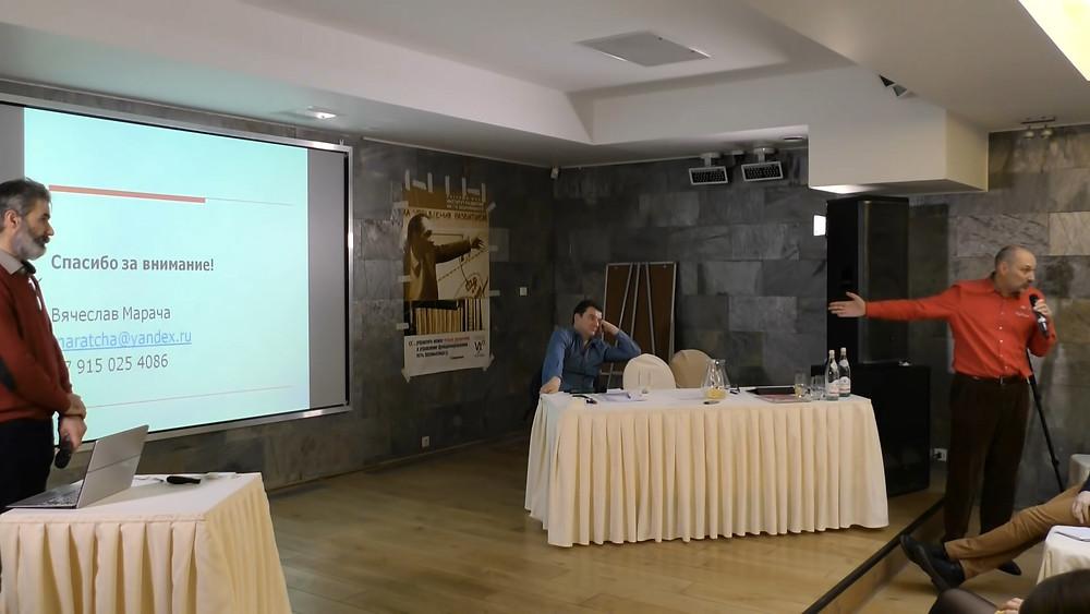 Слева направо: Вячеслав Марача, Андрей Реус и Петр Щедровицкий.