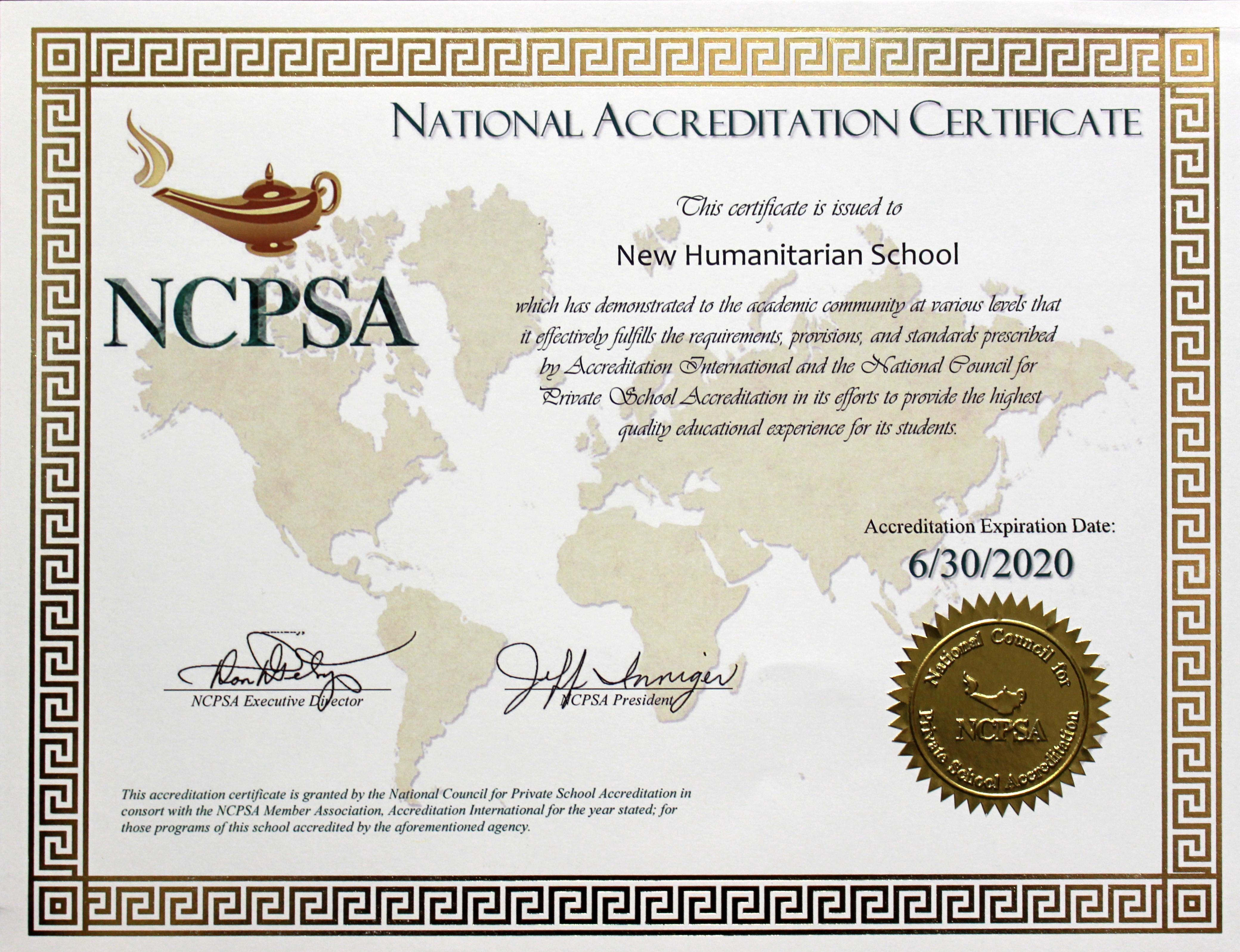 Международная аккредитация NCPSA