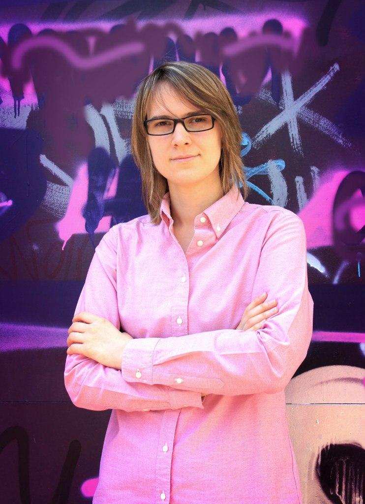 Руденко Эрна Владимировна