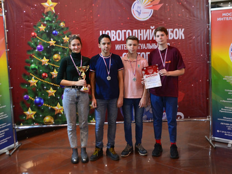 Очередное призёрство восьмиклассников на фестивале интеллектуальных игр