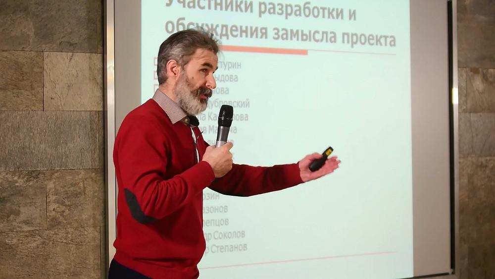 Выступает Вячеслав Марача.