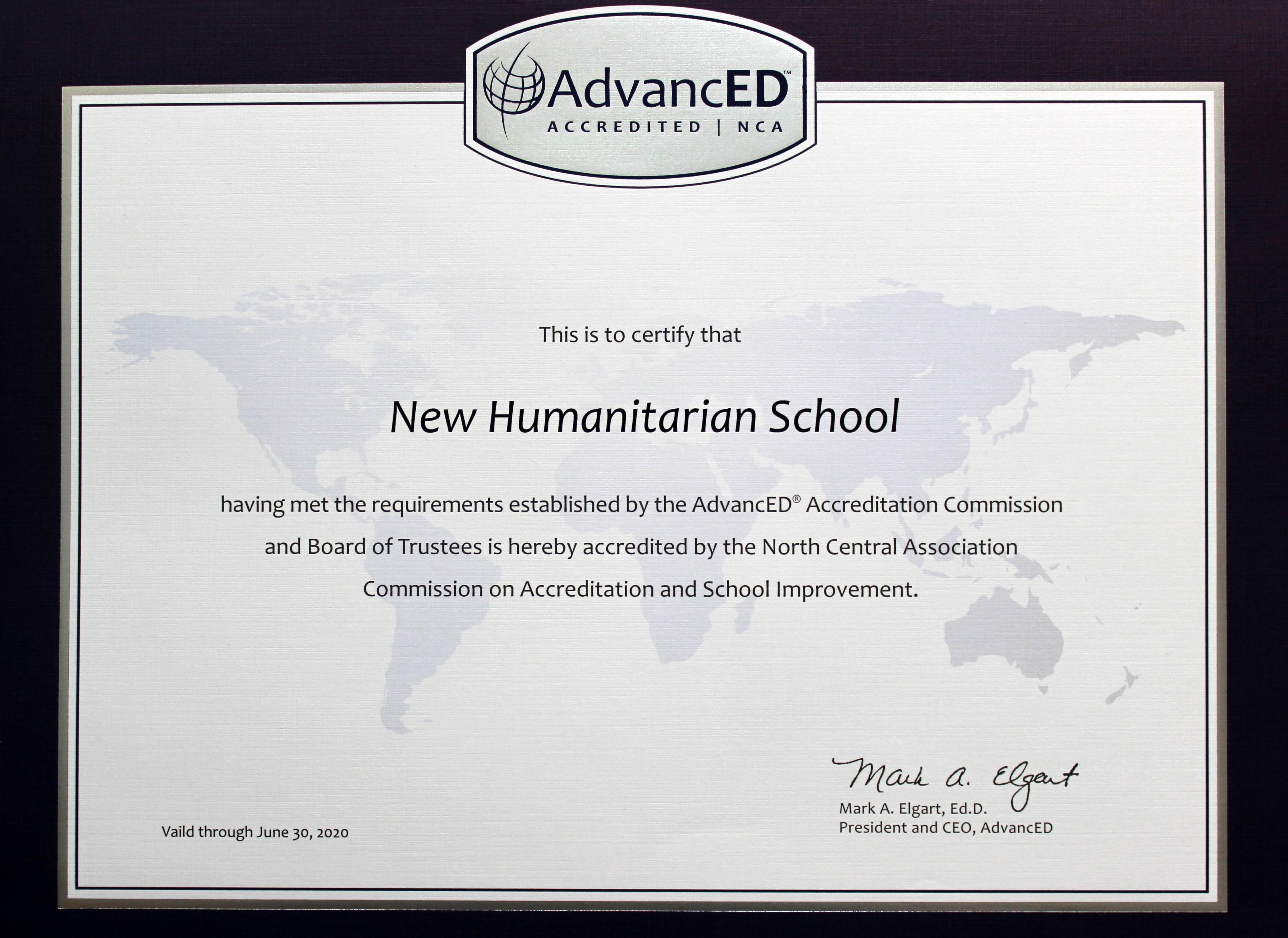 Международная аккредитация AdvancED