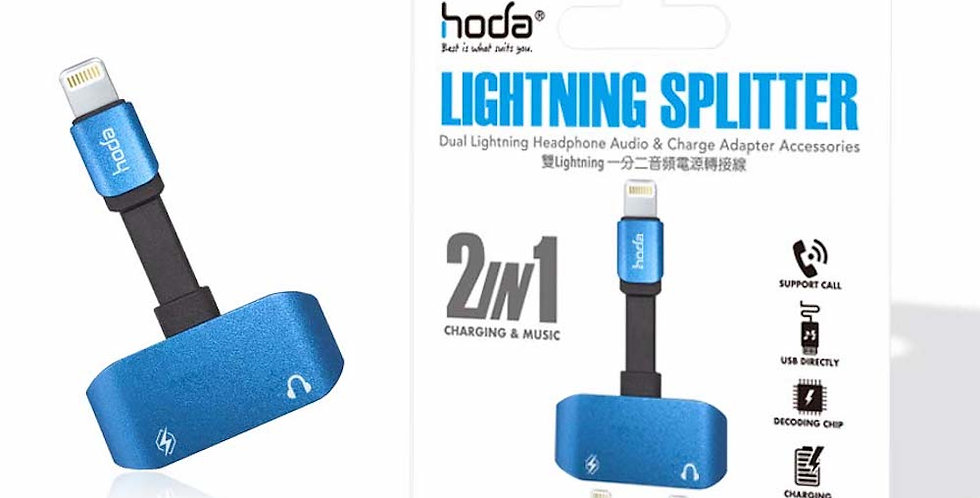 Hoda Dual Lightning Splitter Adapter, Blue
