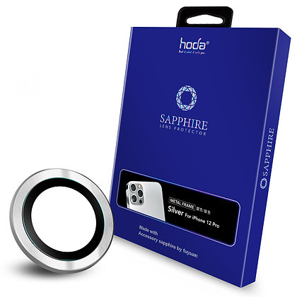 "Hoda iPhone 12 Pro 6.1"" Sapphire Lens Protector, Silver (3PCS)"