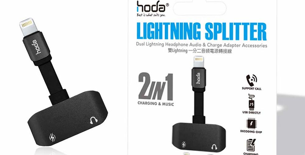 Hoda Dual Lightning Splitter Adapter, Black