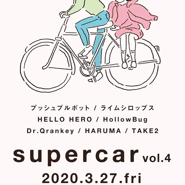 Dr.Qrankey - 『supercar vol.4』