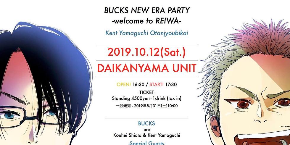 BUCKS NEW ERA PARTY
