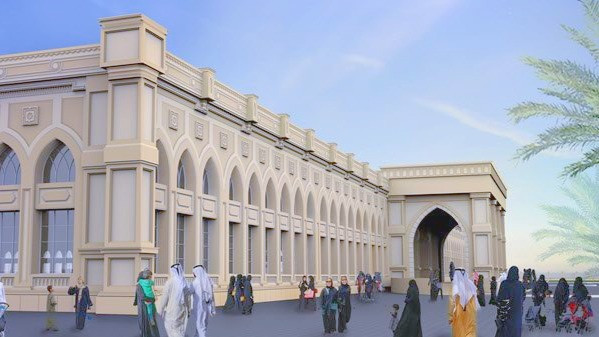 an artists rendering of Sharjah book authority