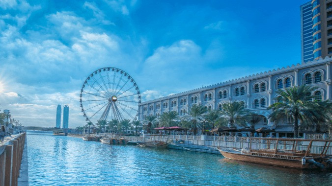 an image of eye of the emirates sharjah