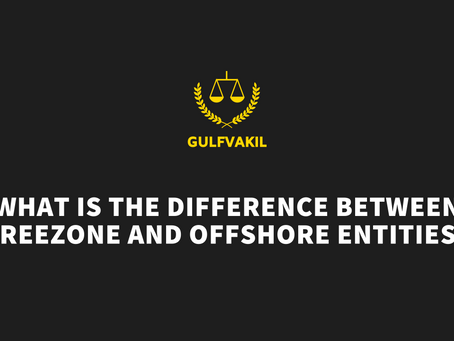 What is the difference between freezone and offshore entities in the UAE?