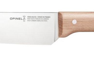 "Santoku knife N°119 Parallèle - סכין סנטוקו להב 17 ס""מ"