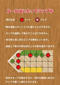 Cross01.png