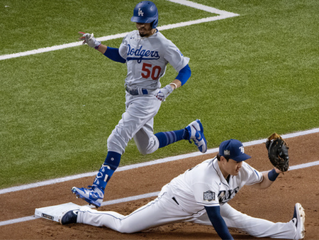 The Changeup 10/23: Buehler's Day On, Dodgers Take WS Game 3