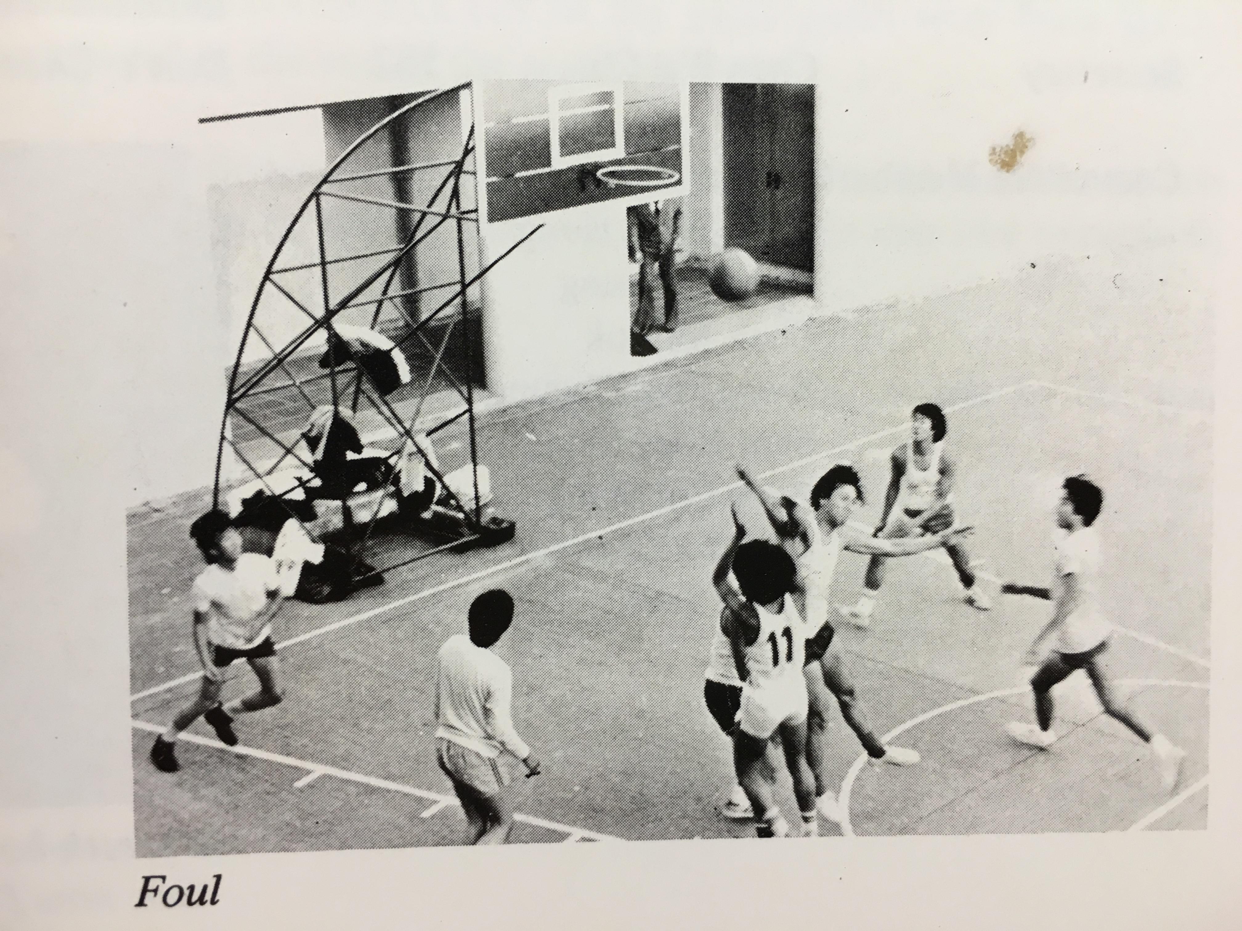 1970s.22_5_b