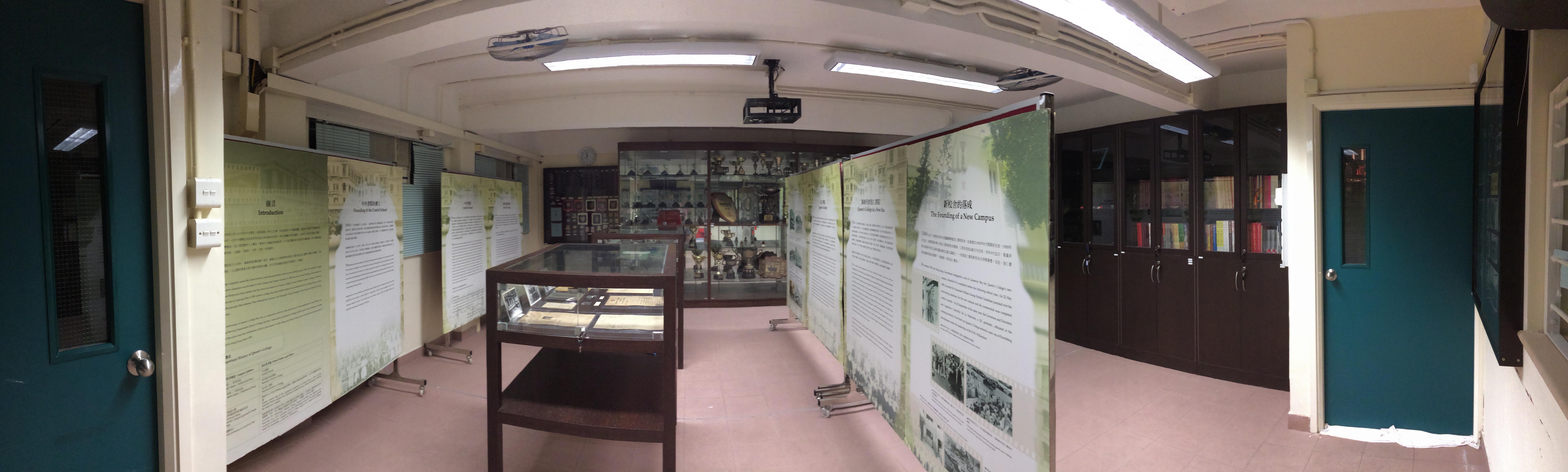 Panoramic View 展覽全景圖