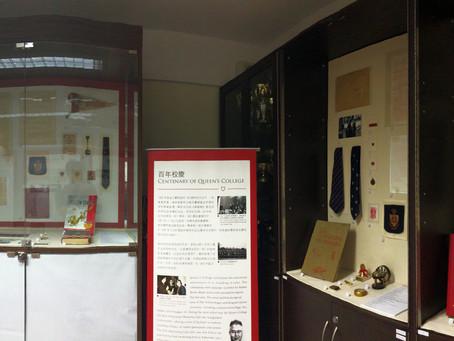 展區6. 蛻變中的皇仁書院 (1960年代-現代)