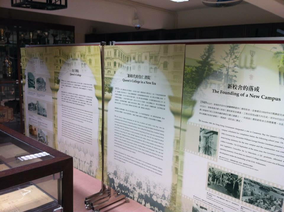Exhibition Panels 展板