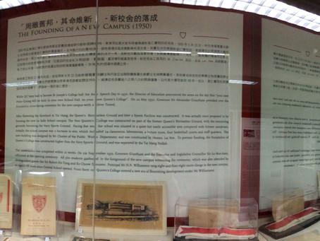 展區5. 戰後的皇仁書院 (1940末-1960年代)