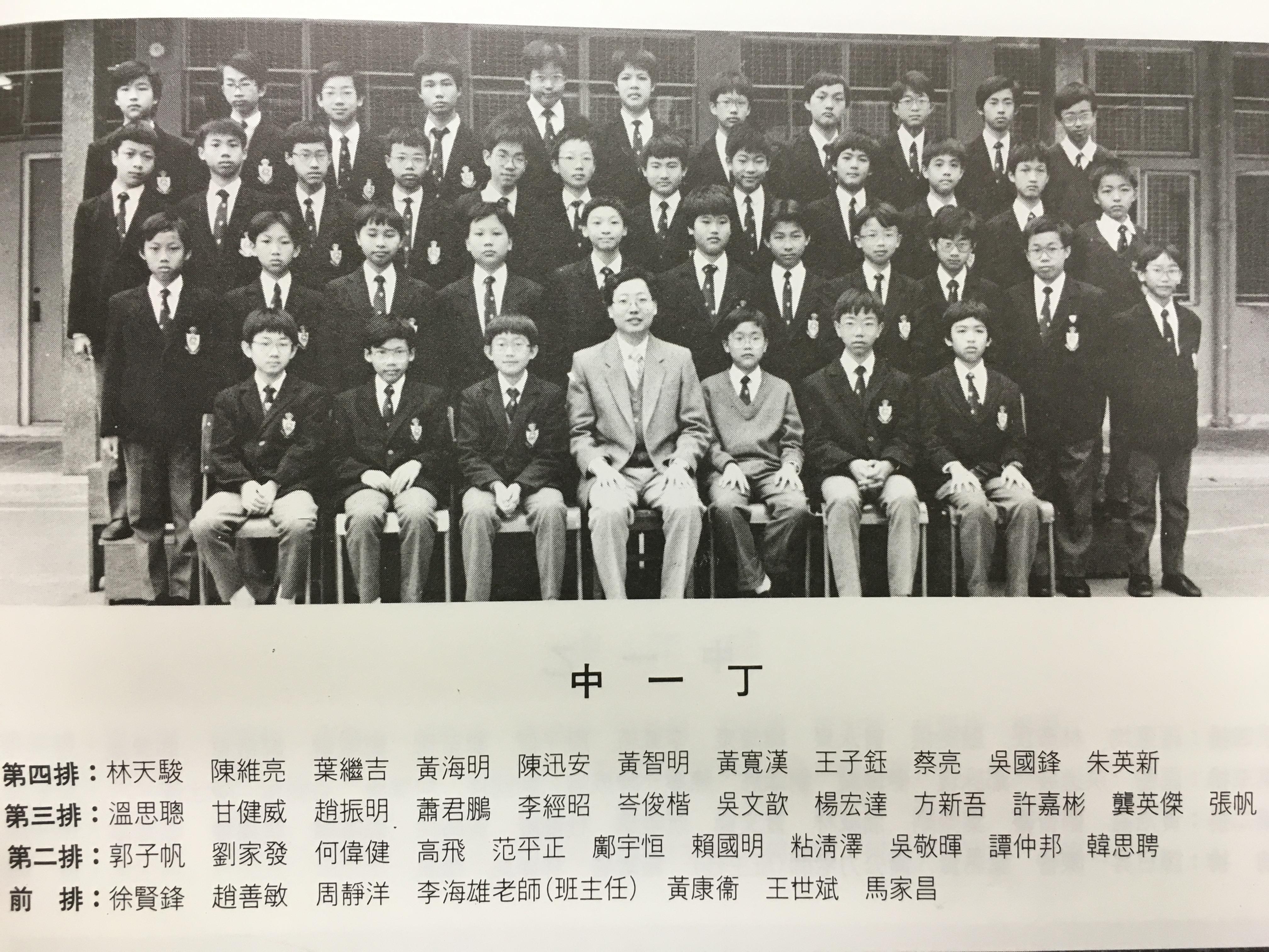 1980s.39_8