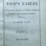 伊索寓言 Aesop's Fables (1891)