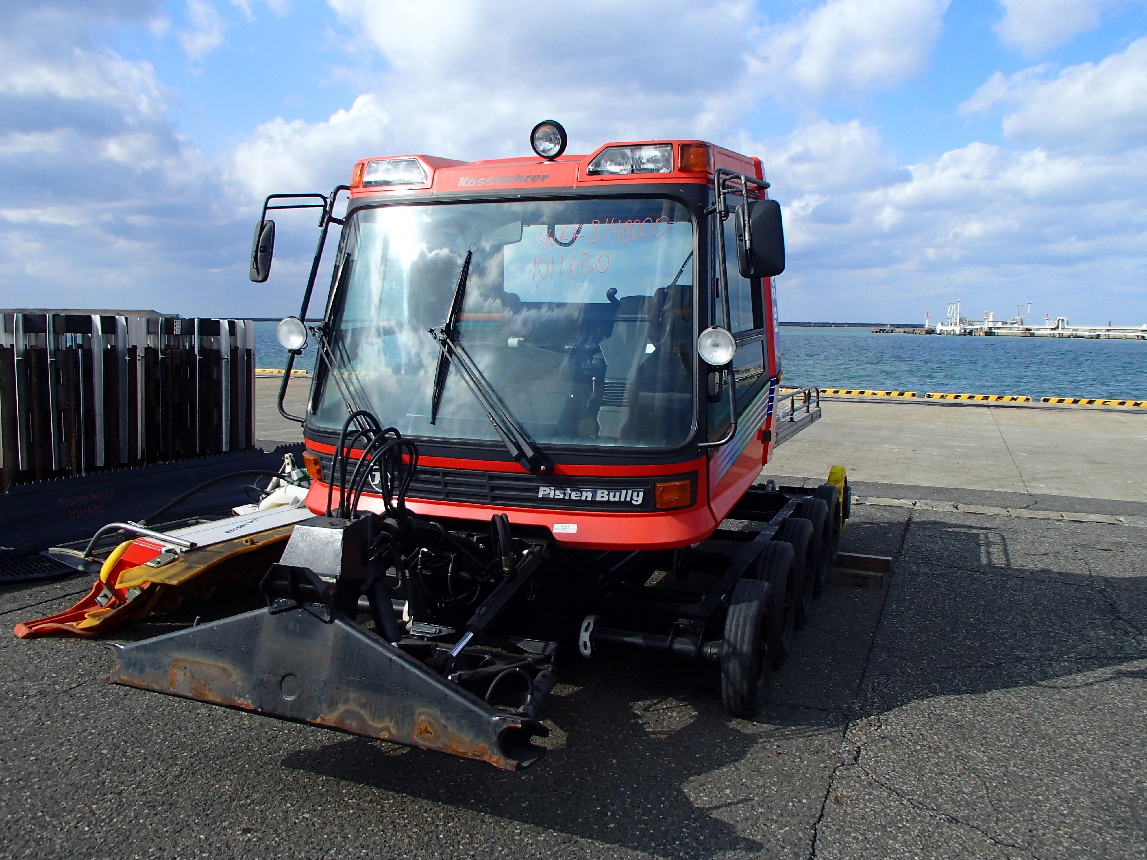 PB180145.JPG