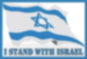 STAND W ISRAEL.png