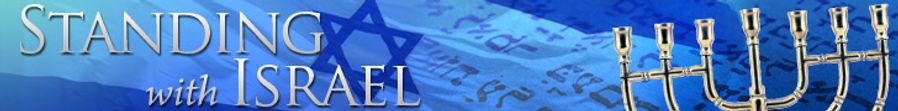ISRAEL - STANDING WITH.jpg