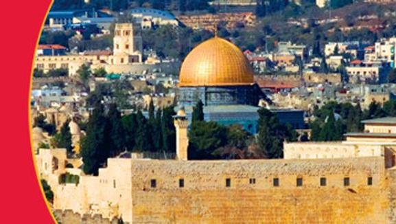 ISRAEL WITH SCRIPTURE.jpg