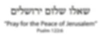 Hebrew_Pray-for-Peace-of-Jerusalem.png