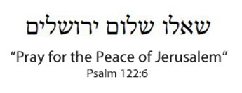 Hebrew_Pray-for-Peace-of-Jerusalem.png