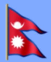 BANDER NEPAL