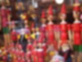 1280px-firenze-burattini-0849-640x480.jp