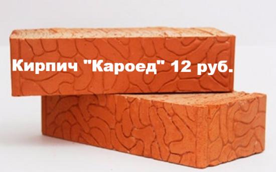Кирпич 250х120х65