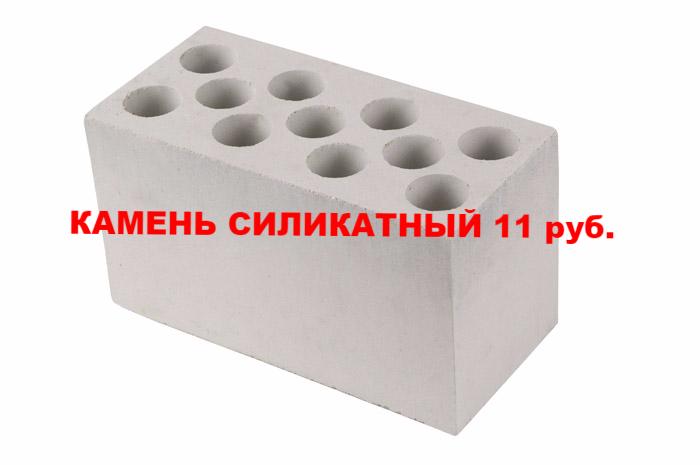 Камень силикатный рядовой