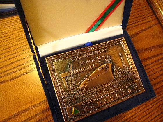 Medallion DIGNITARIES VISIT Hyundai S.Korea