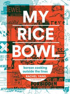 My Rice Bowl