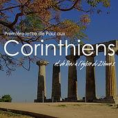 Logo-série-Corinthiens.jpg