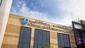Throwback Thursday: North Shore Outpatient Center