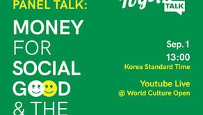 Money for Social Good