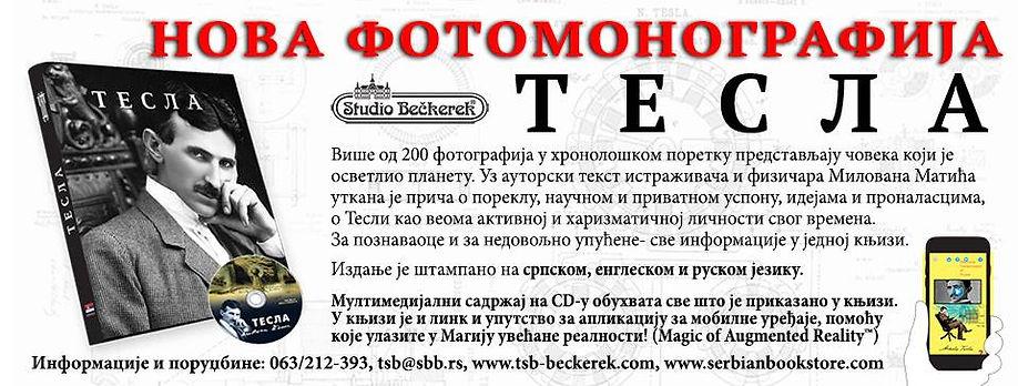 tesla_serbian.jpg