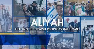 Make Aliyah to Israel (move to Israel)
