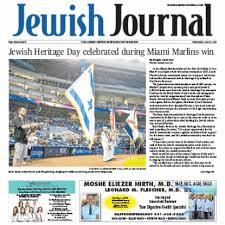 Subscribe to any Jewish publication