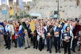 Support Reform Judaism in Israel