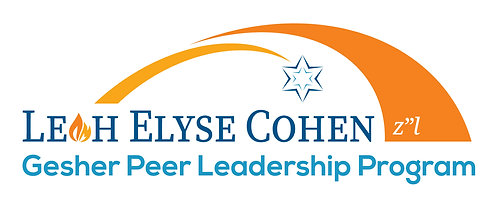 Become a Gesher Peer Leader