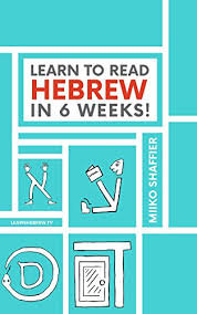 Learn to read Hebrew