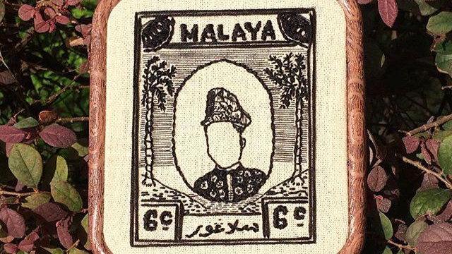 Stem Selangor Malaya - Syazana Afrina Sohaimy