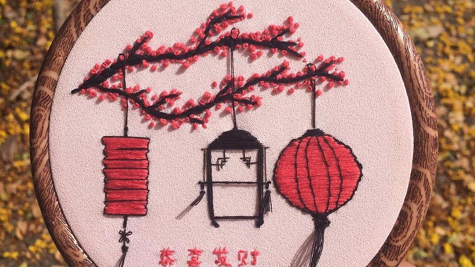 Gong Xi Fa Cai - Syazana Afrina Sohaimy